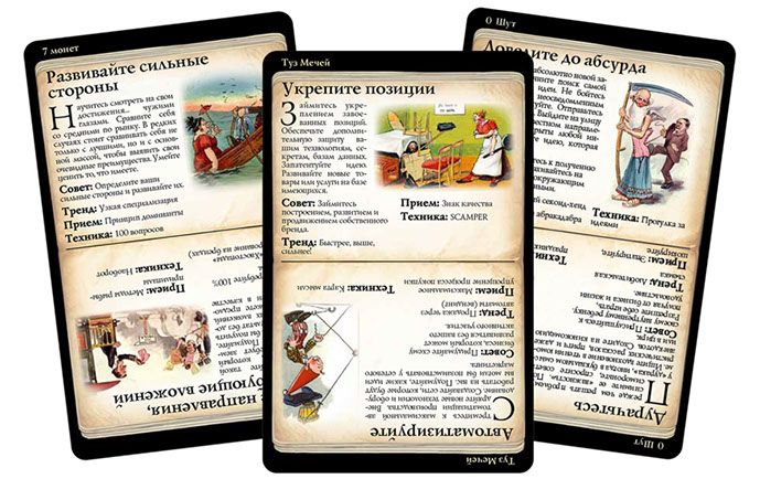 Карты 1000 Скачать Игру - фото 6