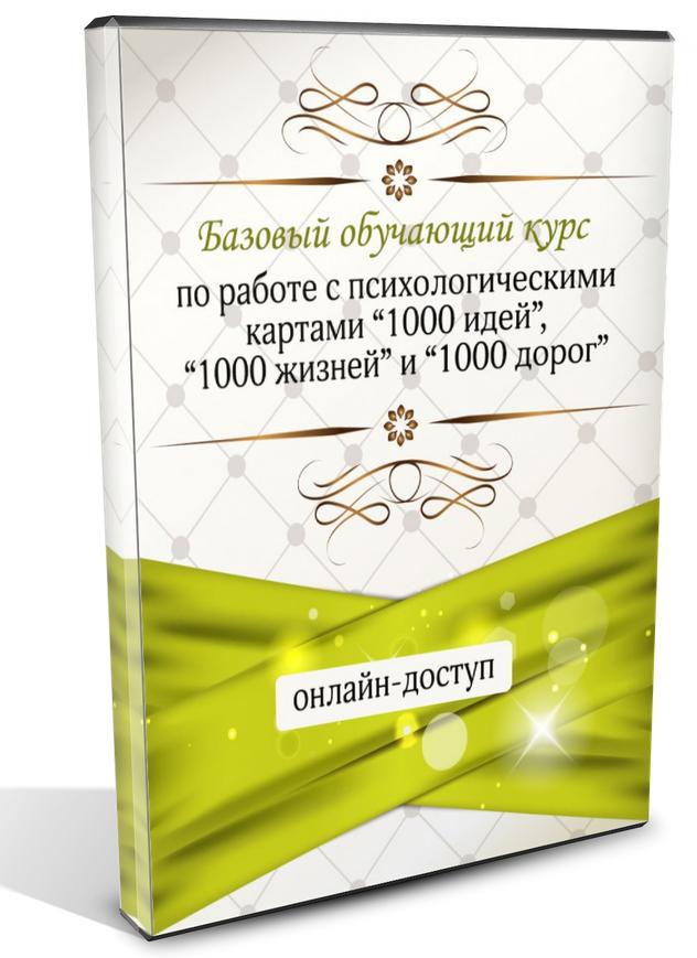 ebook Здоровье опорно-двигательной системы 2007
