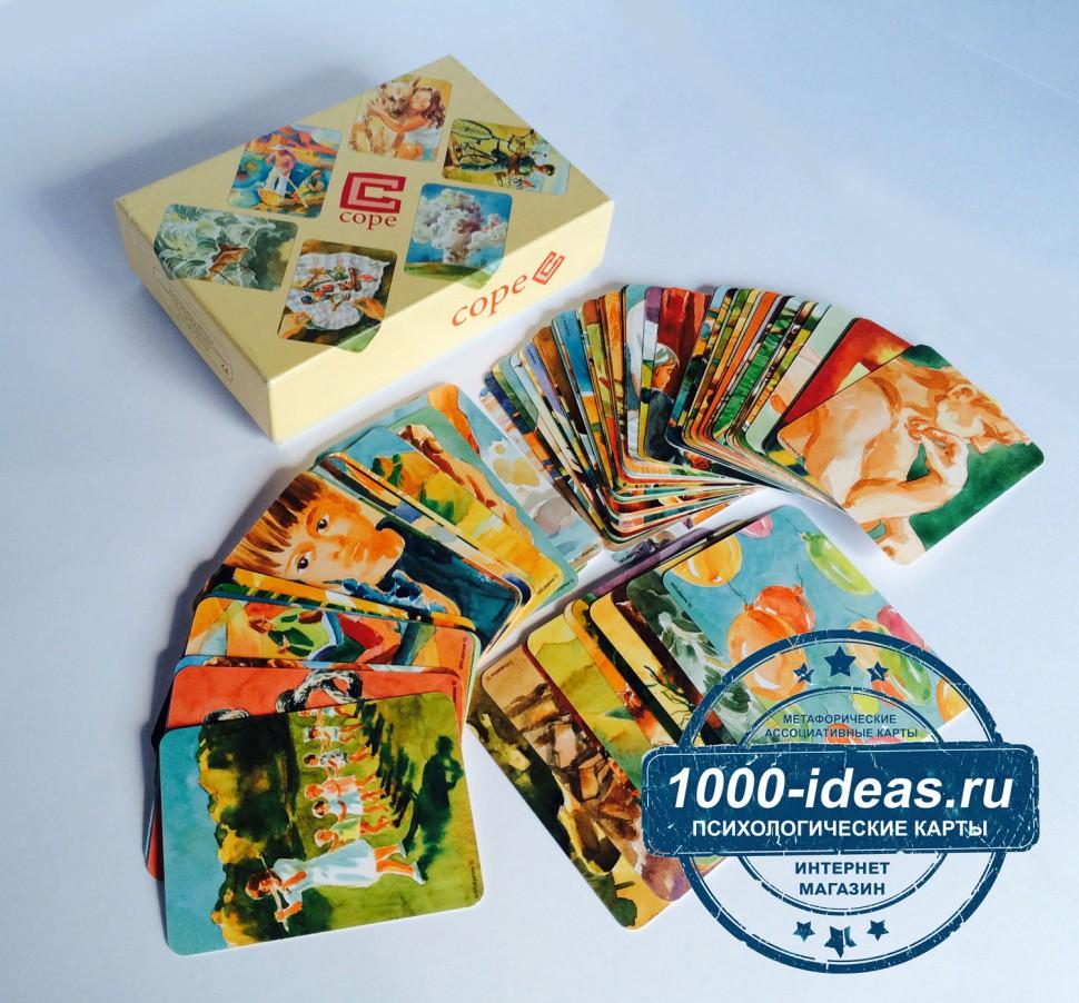 1000 карточные: